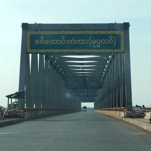 Мост Ситтаунг