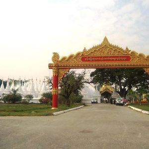 Пагода Сандамуни