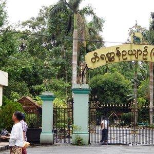 Зоологический сад Янгоне