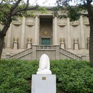 Музей изобразительных искусств Караффа