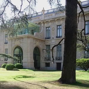 Музей изобразительных искусств Эвиты