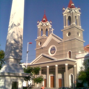 Our Lady of Carmel Cathedral