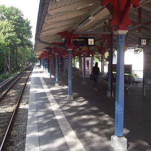 Железнодорожная станция Отхмаршен
