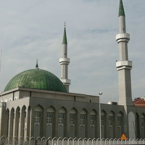 Мечеть Короля Фахда