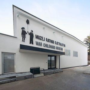 Музей военного детства