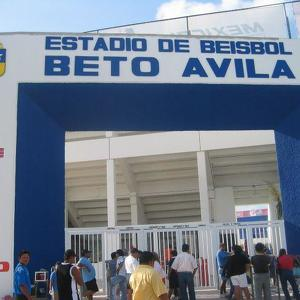 Бейсбольный стадион Бето Авила