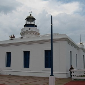 Arecibo Light