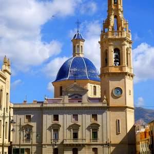 Iglesia arciprestal de Santa María