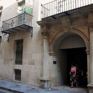 Gravina Museum of Fine Arts