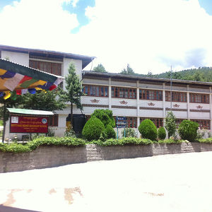 Motithang Higher Secondary School