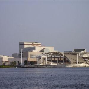 Culture Palace of Abidjan
