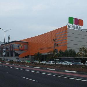 Lev HaMifratz Mall