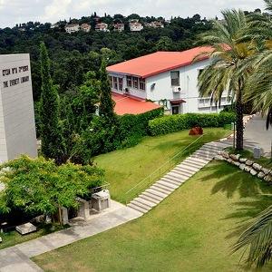 Oranim Academic College
