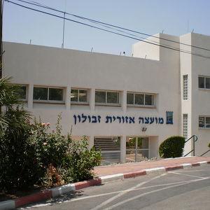 Zevulun Regional Council