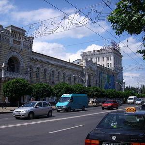 Chișinău City Hall