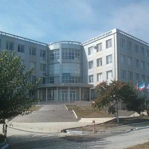 Comrat State University