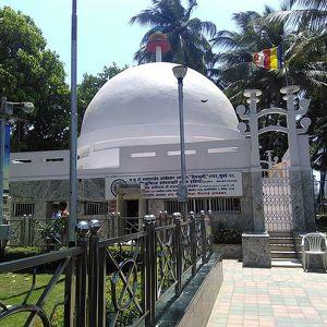 Chaitya Bhoomi