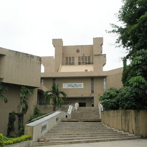 Nehru Science Centre