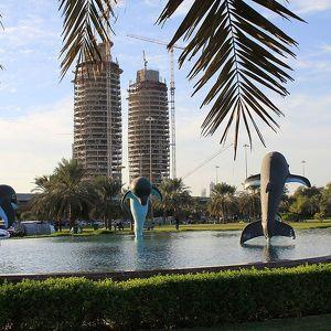 Al Bahr Towers
