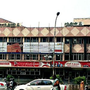 Udayam Theatre