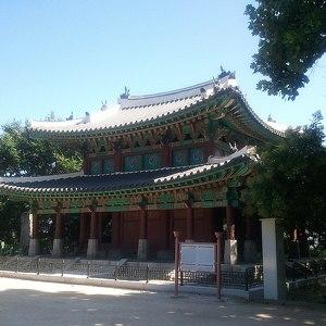 Busanjinjiseong