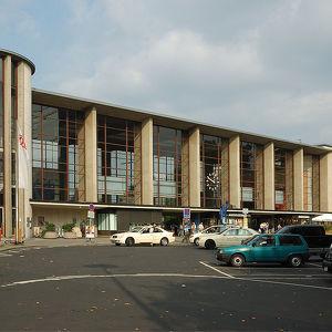 Heidelberg Hauptbahnhof