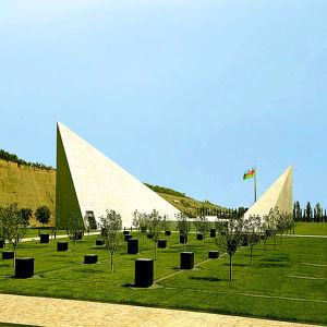 Guba Genocide Memorial Complex