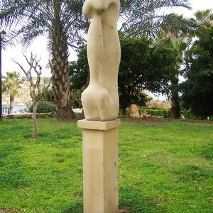 Парк Yavuz Ozcan