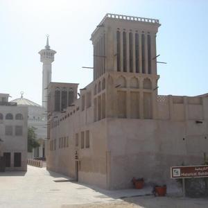 Al Shindagha
