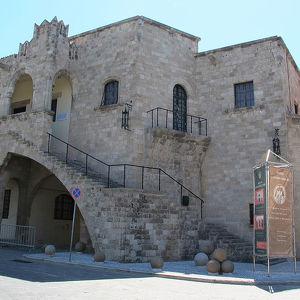Музей Современного Греческого Искусства
