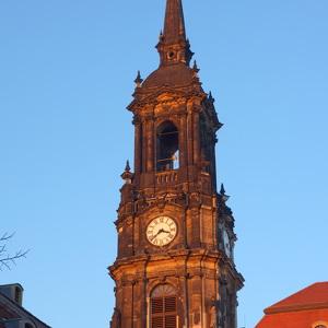 Церковь Трех Волхвов