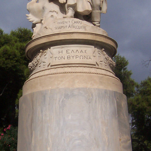 Monument to Byron