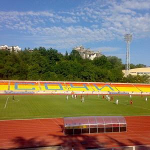Центральный стадион имени Славы Метревели в Сочи