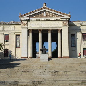 Гаванский университет