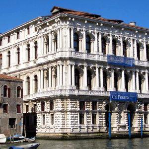 Дворец Ка' Пезаро: галерея современного искусства