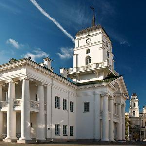 Hôtel de ville de Minsk
