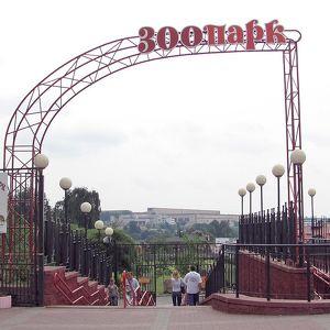 Зоопарк в Минске