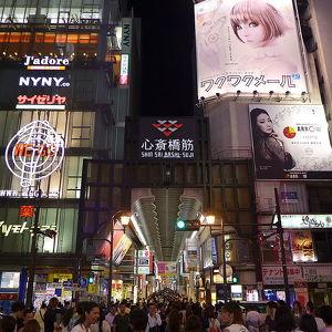 Торговый центр Синсайбаси