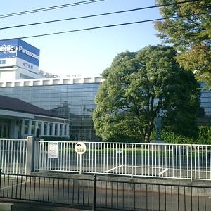 Музей Коносуке Мацуситы