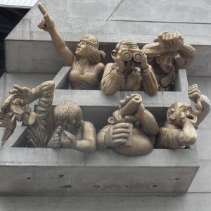 Скульптура «Болельщики»