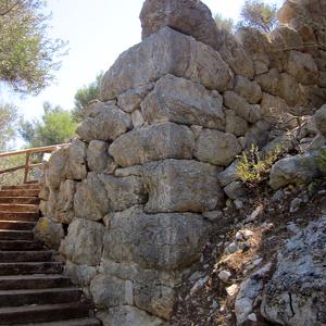 Древний город Амос