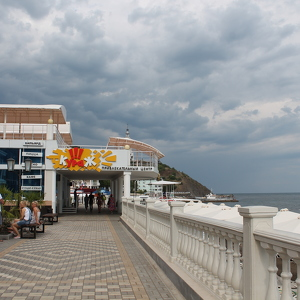 Пляж в Малореченском
