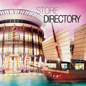 Торговый центр Джанг Цейлон