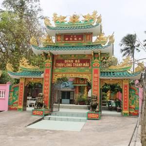 Храм Динь Ба